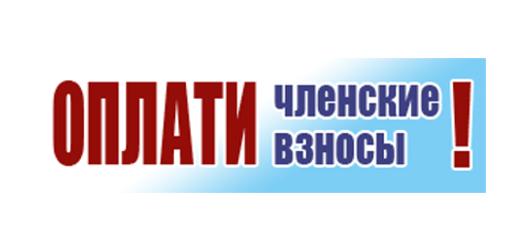 """Официальный сайт СНТ """"Победа"""""""